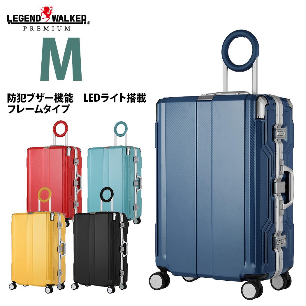 防犯ブザー機能 LEDライト搭載 スーツケース キャリーバッグ キャリーバック キャリーケース 中型 5-7日 1年修理保証 LEGEND WALKER レジェンドウォーカー 6720-62