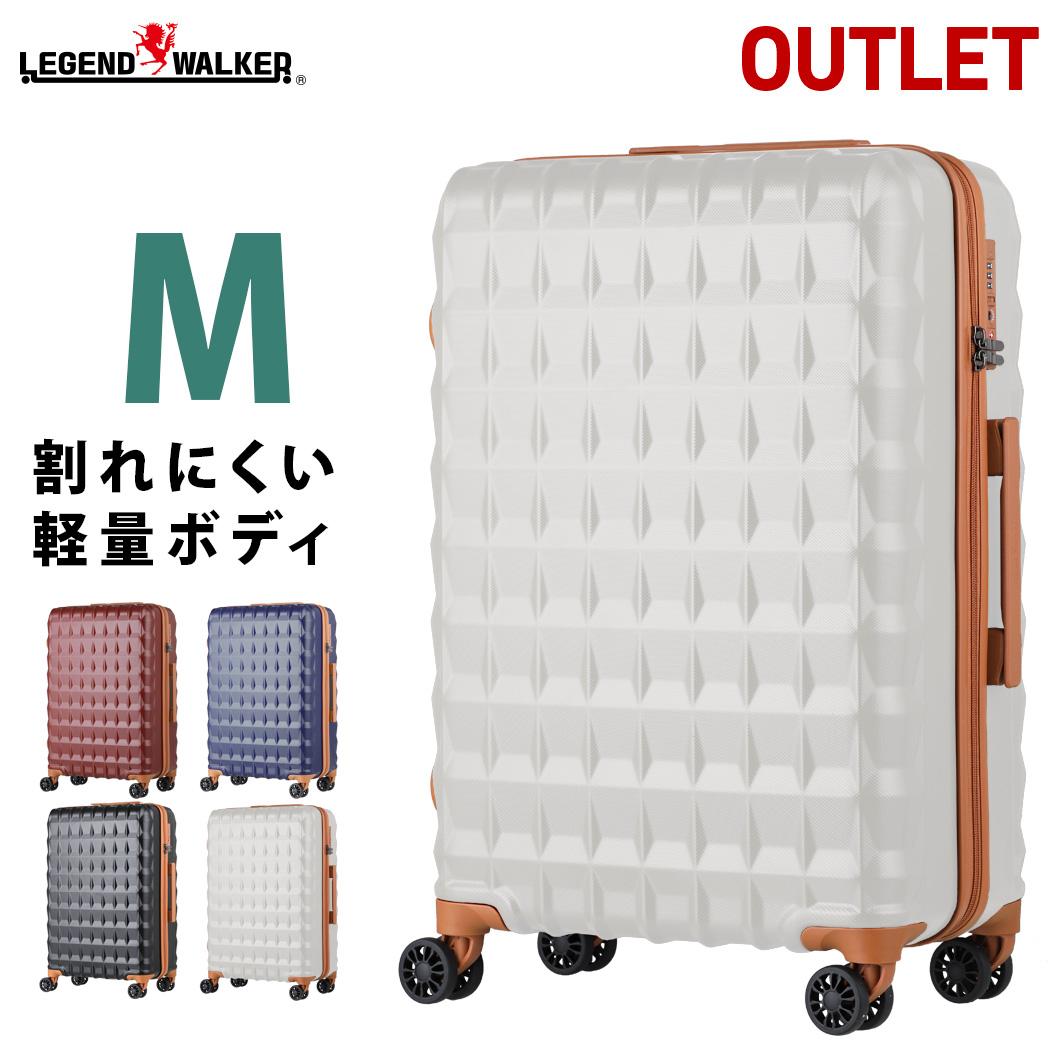 【クーポン発行】アウトレット品 少し傷があるので特価 スーツケース 安い M サイズ 中型 キャリー バッグ ケース レジェンドウォーカー 可愛い かわいい 安い ファスナータイプ TSAロック あす楽 送料無料 B-5203-58 18