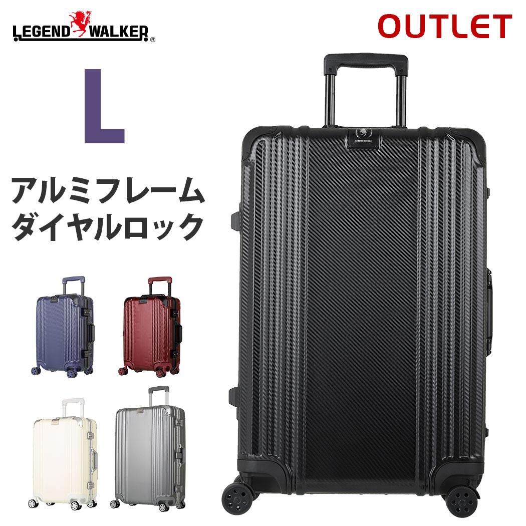 スーツケース L サイズ キャリー バッグ バック 7日泊以上 PC+ABS樹脂 無料受託手荷物 158cm 以内 送料無料 あす楽 【B-5507-70】