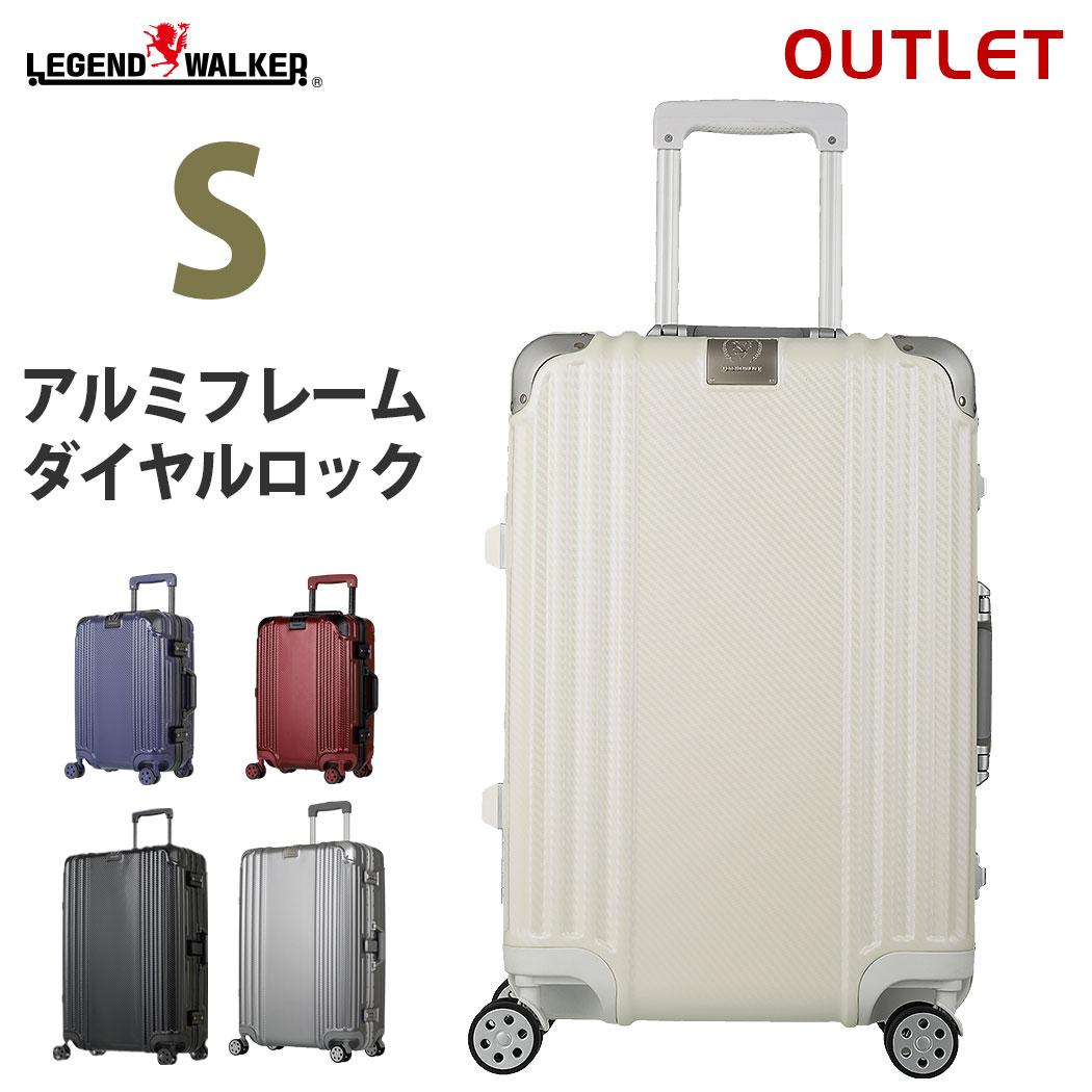 アウトレット品 少し傷があるので特価 スーツケース 安い キャリーケース S サイズ キャリーバッグ ダブルキャスター 安い レジェンドウォーカー(B-5507-57)