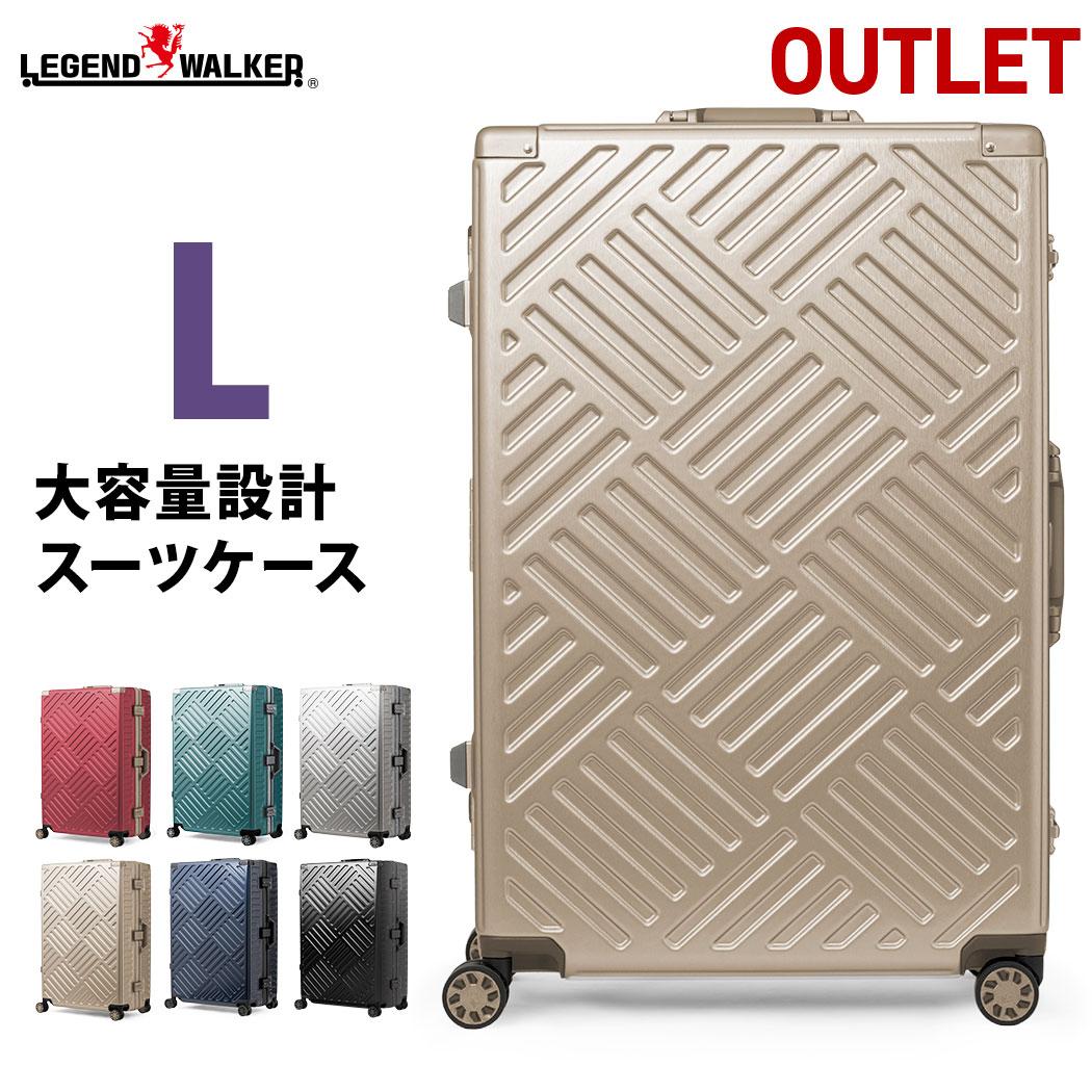 【アウトレット】スーツケース バッグ バック 旅行用かばん キャリーケース キャリーバック スーツケース L サイズ 7日8日9日 あす楽 B-5510-70
