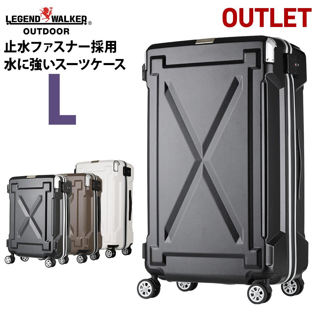 【クーポン発行】アウトレット スーツケース キャリーケース キャリーバッグ 旅行用品 L サイズ 超軽量 PC100% フレーム キャリーバック 旅行用かばん 大型 7日 8日 9日 無料受託手荷物 158cm 以内 アウトドア『B-6304-72』