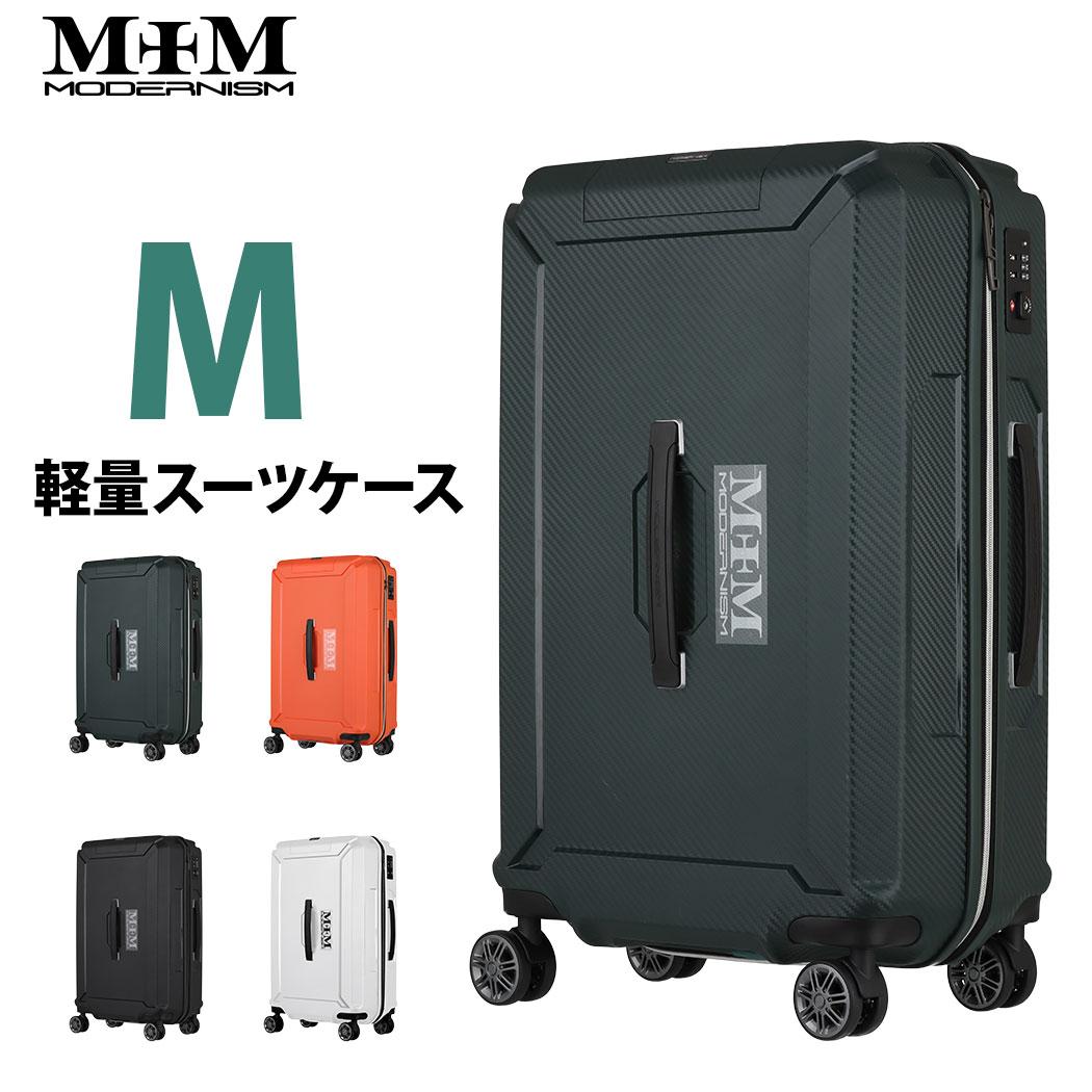 スーツケース Mサイズ キャリー バッグ ケース モダニズム MODERNISM ファスナータイプ TSAロック 5日 6日 7日 泊 M3005-Z63