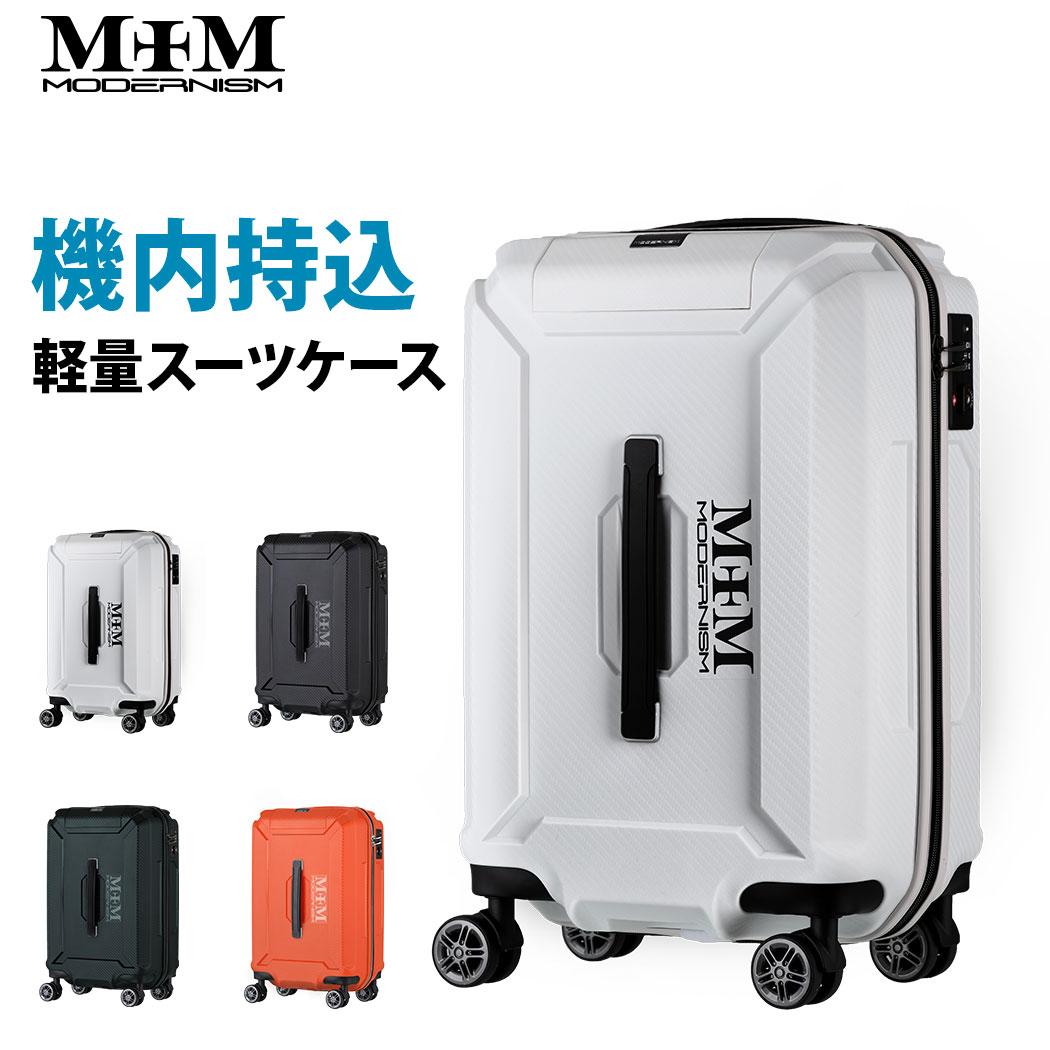 スーツケース 機内持込み SSサイズ キャリー バッグ ケース モダニズム MODERNISM 前ハンドル ファスナータイプ TSAロック M3005-Z49