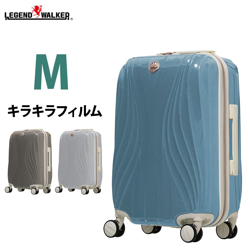 スーツケース キャリーケース キャリーバッグ 軽量 かわいい キラキラ フィルム 5泊 6日 6泊 7日 1週間 ファスナー 女子旅 LEGEND WALKER レジェンドウォーカー 「WAVE」 60cm パールブルー (5106-60)