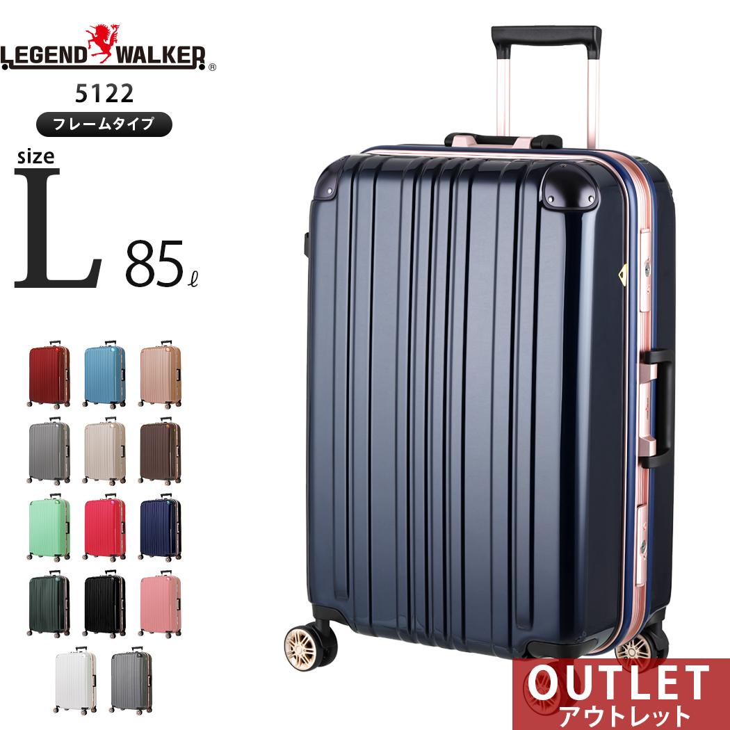 スーツケース キャリーバッグ キャリーバック キャリーケース 無料受託手荷物 大型 L サイズ 7日 8日 9日 10日 ダブルキャスター メーカー1年修理保証 LEGEND WALKER レジェンドウォーカー 5022シリーズの後継モデル [5122-68]