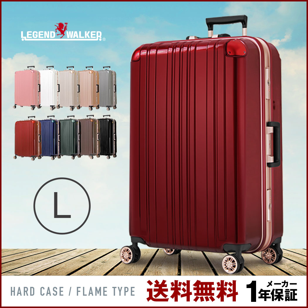 アウトレット 激安 スーツケース キャリーバッグ キャリーバック キャリーケース 無料受託手荷物 大型 L サイズ 7日 8日 9日 10日 ダブルキャスター LEGEND WALKER レジェンドウォーカー 5022シリーズの後継モデル W2-5122-68