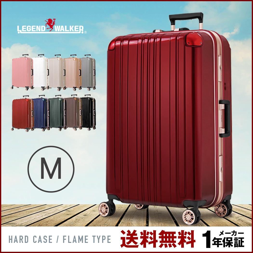 アウトレット 激安 スーツケース キャリーバッグ キャリーバック キャリーケース 無料受託手荷物 中型 M サイズ 5日 6日 7日 ダブルキャスター LEGEND WALKER レジェンドウォーカー 5022シリーズの後継モデル W2-5122-62