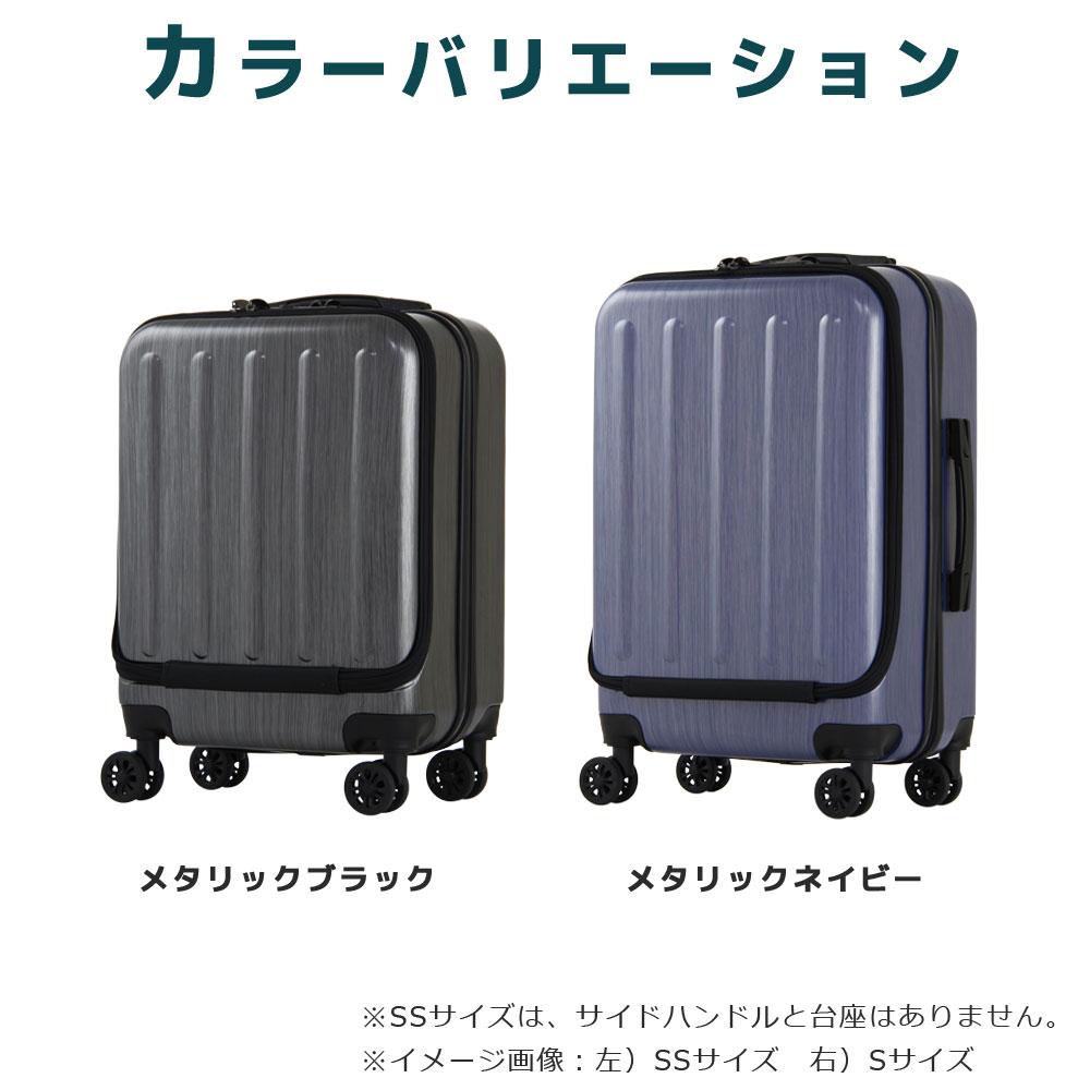 在飛翔距離情况旅行箱提包傳奇沃克LEGEND WALKER SS尺寸1日2日3日在寬大的前台口袋拉鏈型硬體情况TSA鎖頭1年修理保證從屬于的機裏面的帶進可的W1-5403-47