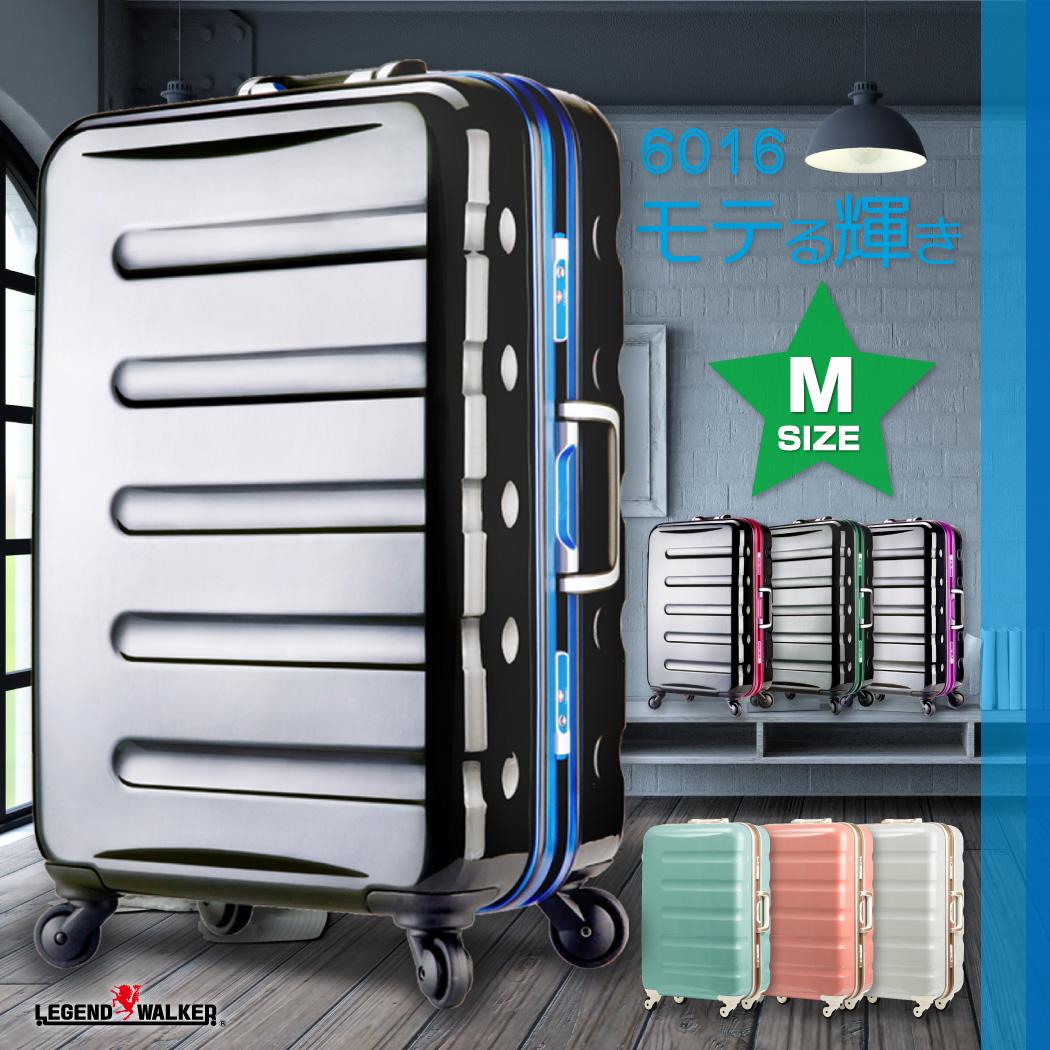 アウトレット スーツケース キャリーケース キャリーバッグ【送料無料・1年保証付】中型 PC100% 1日2日 TSAロック搭載 細フレーム M サイズ レジェンドウォーカー W-6016-60