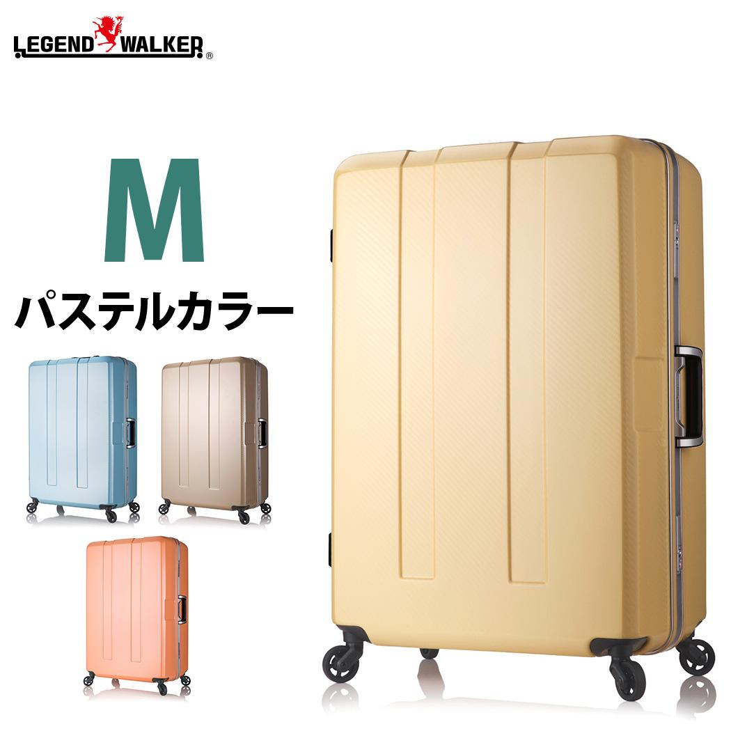 【名前入れ無料!】スーツケース LEGEND WALKER レジェンドウォーカーMサイズ 5日 6日 7日 フレーム【6019-64】