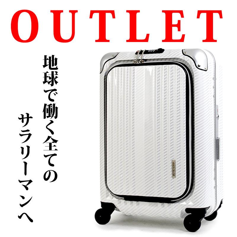 Outlet Traveler Rakuten Global Market 100 Polycarbonate Suitcase Carrier Bag Traveling Bag
