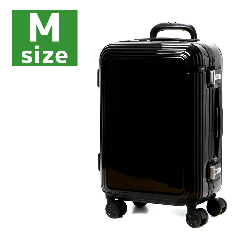 【クーポン発行】アウトレット品 少し傷があるので特価 スーツケース キャリーケース キャリーバッグ M サイズ 旅行用品 キャリーバック 旅行鞄 中型 ace. エース ACE AE-05553