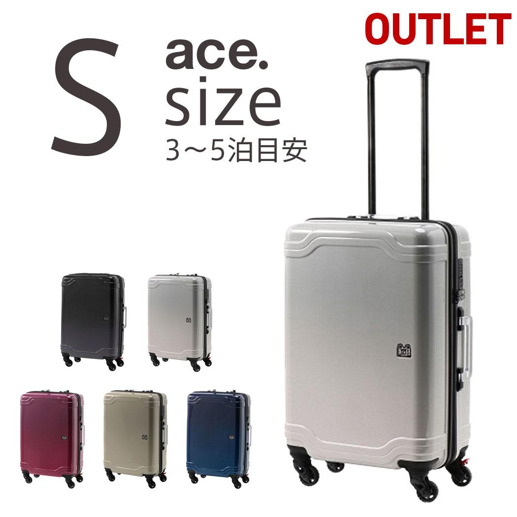 アウトレット スーツケース Sサイズ キャスターストッパー ZEROBRIDGE ゼロブリッジ モントローズ 50リットル グラデーションカラー ファスナータイプ エース 通勤 旅行 AE-06432