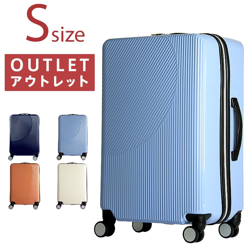 【アウトレット 訳あり】スーツケース キャリーケース キャリーバッグ 無料受託手荷物可 キャリーバック 3日 4日 5日 対応 小型 軽量 S サイズ ハード ファスナータイプ B-W601-5810%off