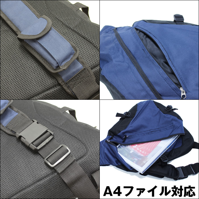 (Suitcase 1 point per 1 point as far as-shipped-only product) A4 file for one-shoulder back RS302 travel bag