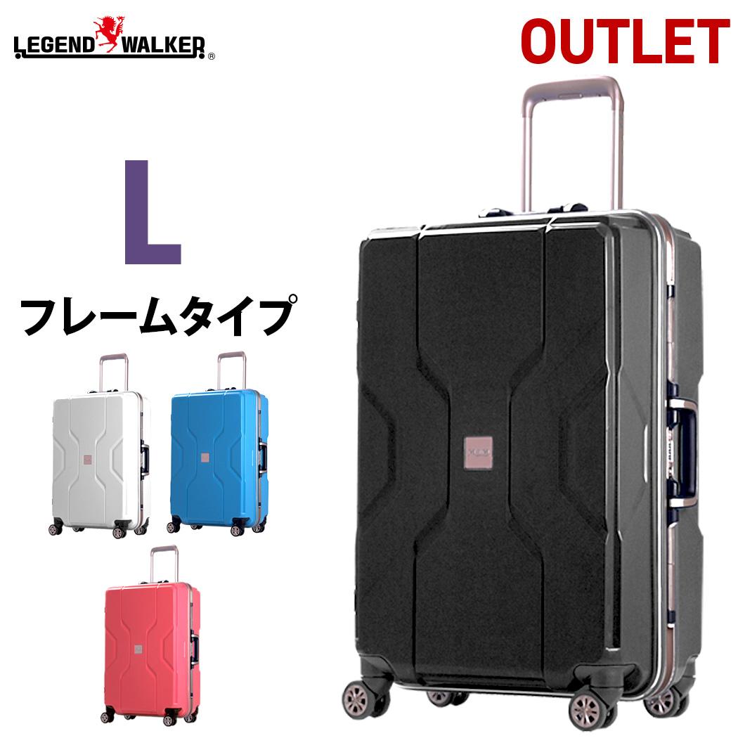 【クーポン発行】アウトレット品 少し傷があるので特価 スーツケース キャリーケース 大型 Lサイズ キャリーバッグ キャリーバック 軽量 TSAロック フレーム 7日以上 対応 ポリプロピレン MODERNISM モダニズム W-M3002-F70
