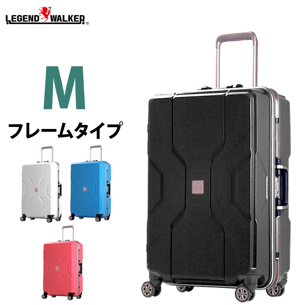 キャリーケース スーツケース 中型 M サイズ キャリーバッグ キャリーバック 軽量 TSAロック フレーム 5日 6日 7日 対応 ポリプロピレン MODERNISM モダニズム W1-M3002-F60
