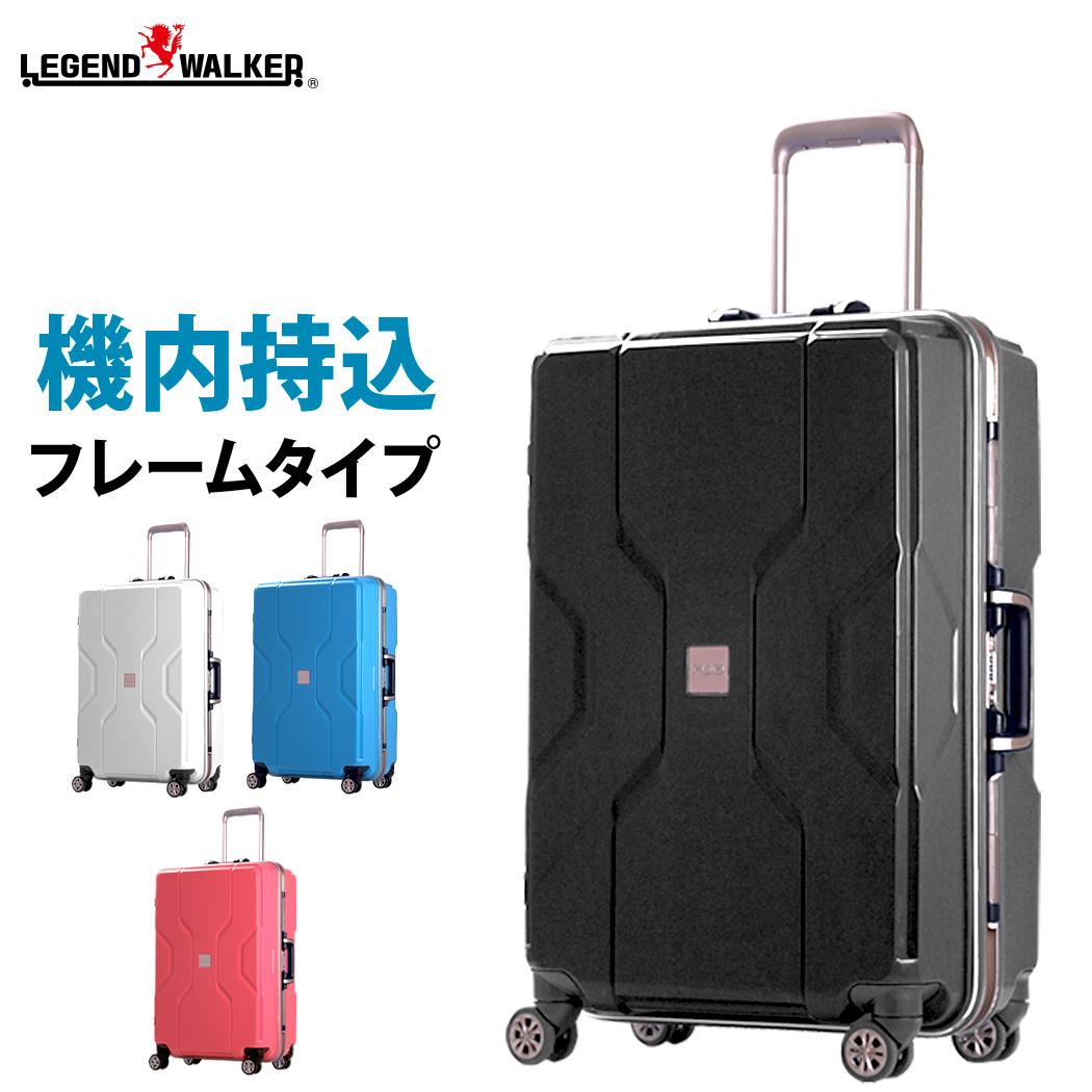 【名前入れ無料!】スーツケース キャリーケース 小型 S サイズ キャリーバッグ キャリーバック 軽量 TSAロック フレーム 3日 4日 5日 対応 ポリプロピレン MEM モダニズム M3002-F50