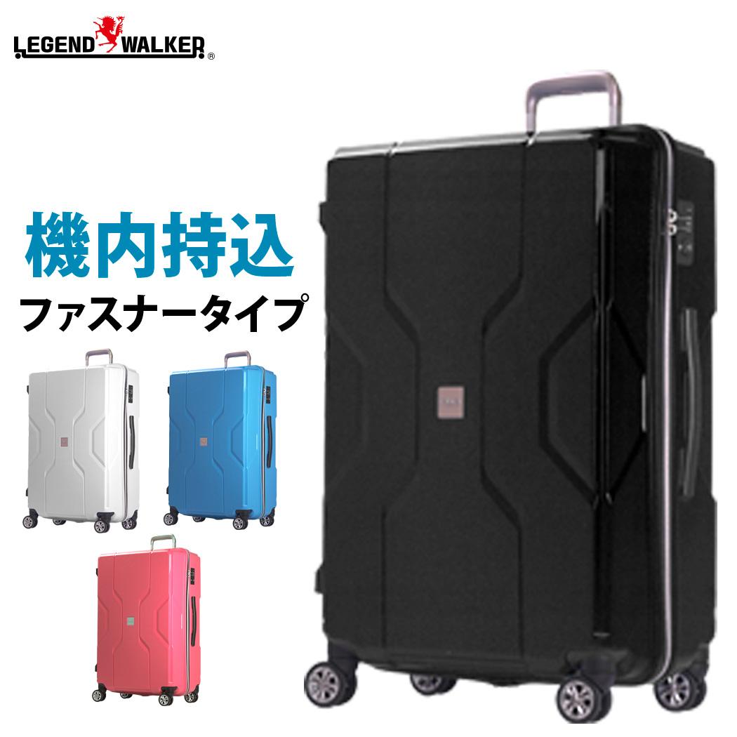 キャリーケース スーツケース 小型 SS サイズ キャリーバッグ キャリーバック 軽量 機内持込み対応 TSAロック ファスナー 1日 2日 3日 対応 ポリプロピレン MODERNISM モダニズム W1-M3002-Z50