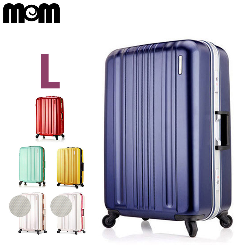 【クーポン発行】【在庫限りのため超特価! ハワイ】 MEM-MF2080-71 スーツケース 大型 モダニズム 超軽量 7日以上対応 100%ポリカーボネートボディ キャリーバッグ キャリーケース L サイズ 大型 スーツケース 安い かわいい おすすめ 台湾 アジア ハワイ MEM-MF2080-71, こだわりスィーツ KONNICHIWA:f58cb62f --- sunward.msk.ru