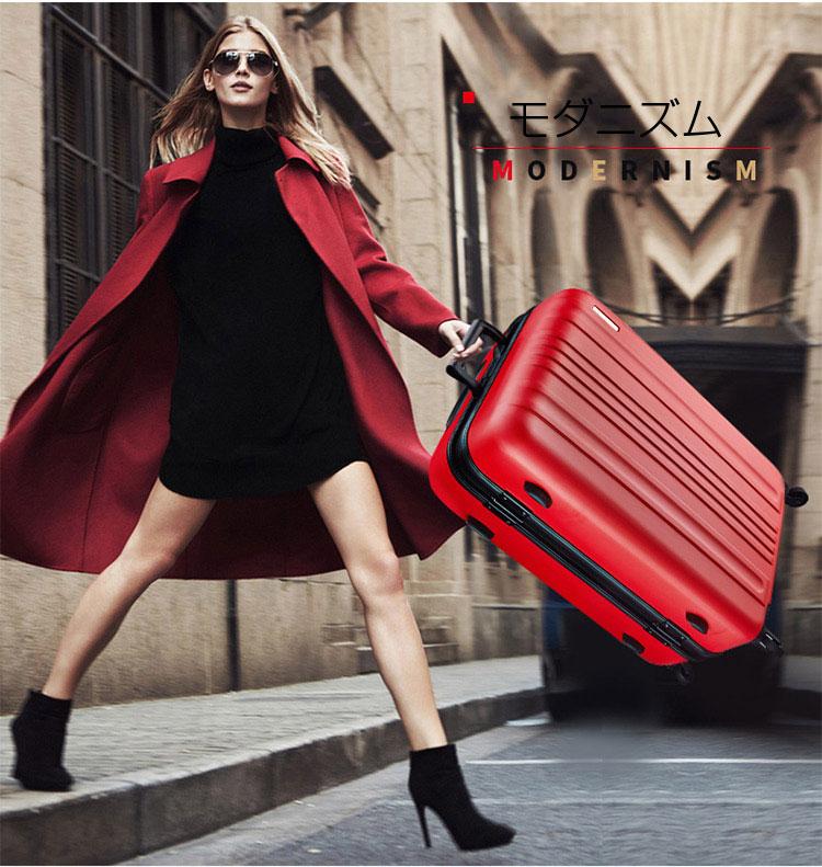半額 人気MEMブランド スーツケース(MEM モダンリズム)MEM-MF2080-50 超軽量 3泊~5泊対応 100%ポリカーボネートボディ キャリーバッグ キャリーケース 小型スーツケース Sサイズ