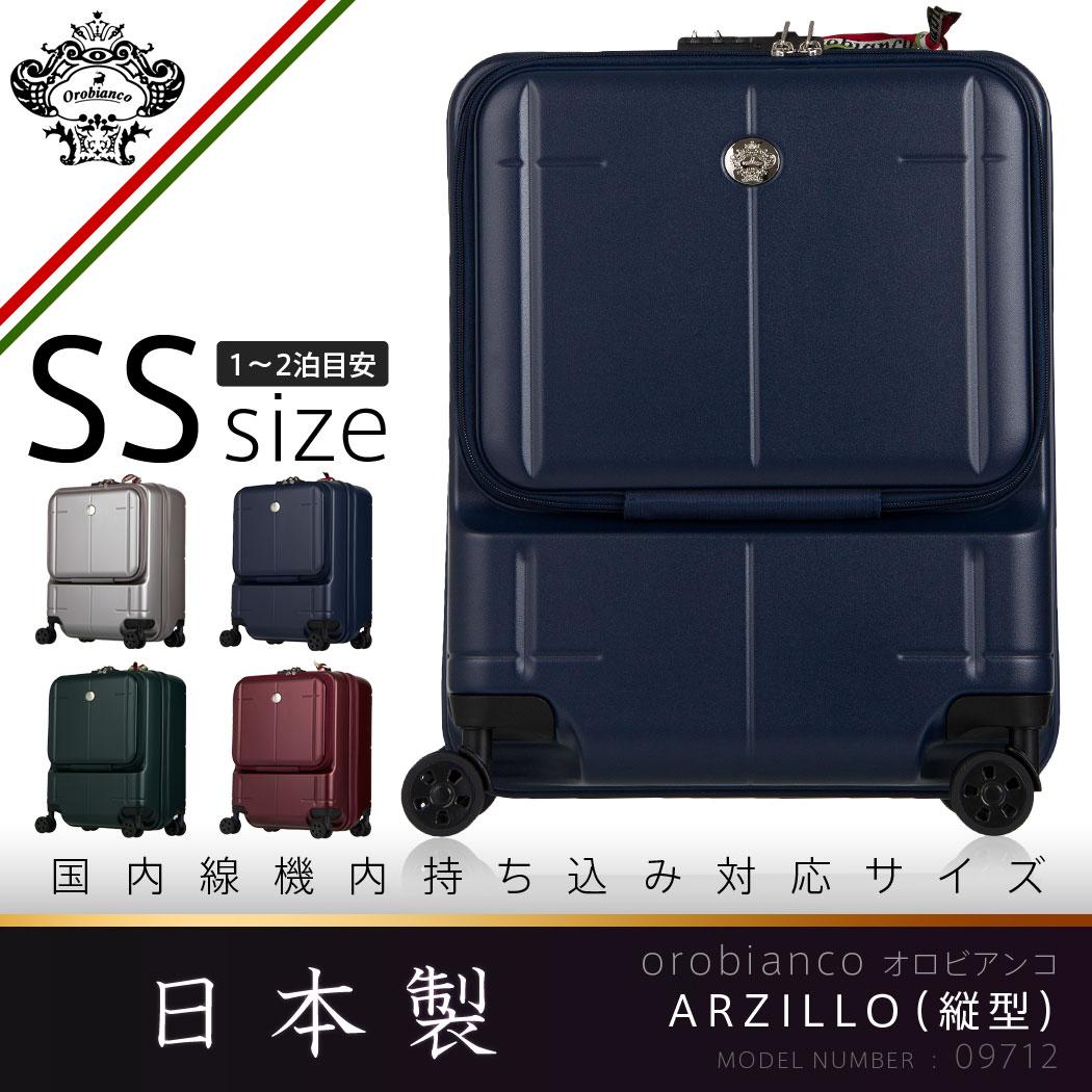 【名前入れ無料!】スーツケース キャリーケース バッグ 旅行用品 ビジネスキャリーバッグ オロビアンコ OROBIANCO 機内持ち込み 縦型 ノートPC ビジネス SS サイズ ビジネス TSAロック ARZILLO orobianco-09712