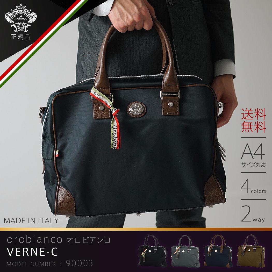 ブリーフケース バッグ ビジネス ショルダーバッグ 鞄 2way OROBIANCO オロビアンコ VERNE-C MADE IN ITALY 送料無料 『orobianco-90003』