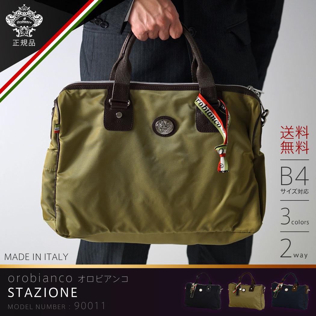 ブリーフケース ショルダーバッグ バッグ ビジネス 鞄 旅行かばん 2way 出張 B4サイズ対応 OROBIANCO オロビアンコ STAZIONE MADE IN ITALY イタリア製 送料無料 『orobianco-90011』