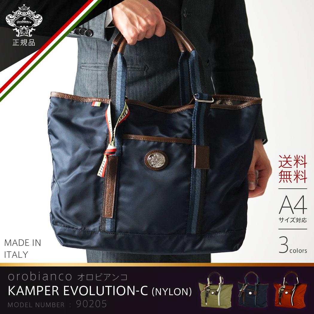 トートバッグ ショルダーバッグ バッグ ビジネス カジュアル 鞄 旅行かばん 出張 A4サイズ対応 OROBIANCO オロビアンコ KAMPER EVOLUTION-C (NYLON) MADE IN ITALY イタリア製 『orobianco-90205』