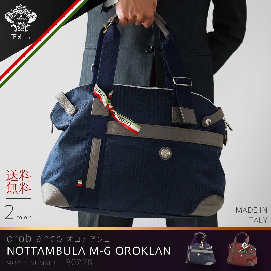 【30%OFF】OROBIANCO オロビアンコ NOTTAMBULA M-G OROKLAN MADE IN ITALY イタリア製 ブリーフケース バッグ ビジネス バッグ 鞄 旅行かばん 通勤 通学 送料無料 『orobianco-90228』