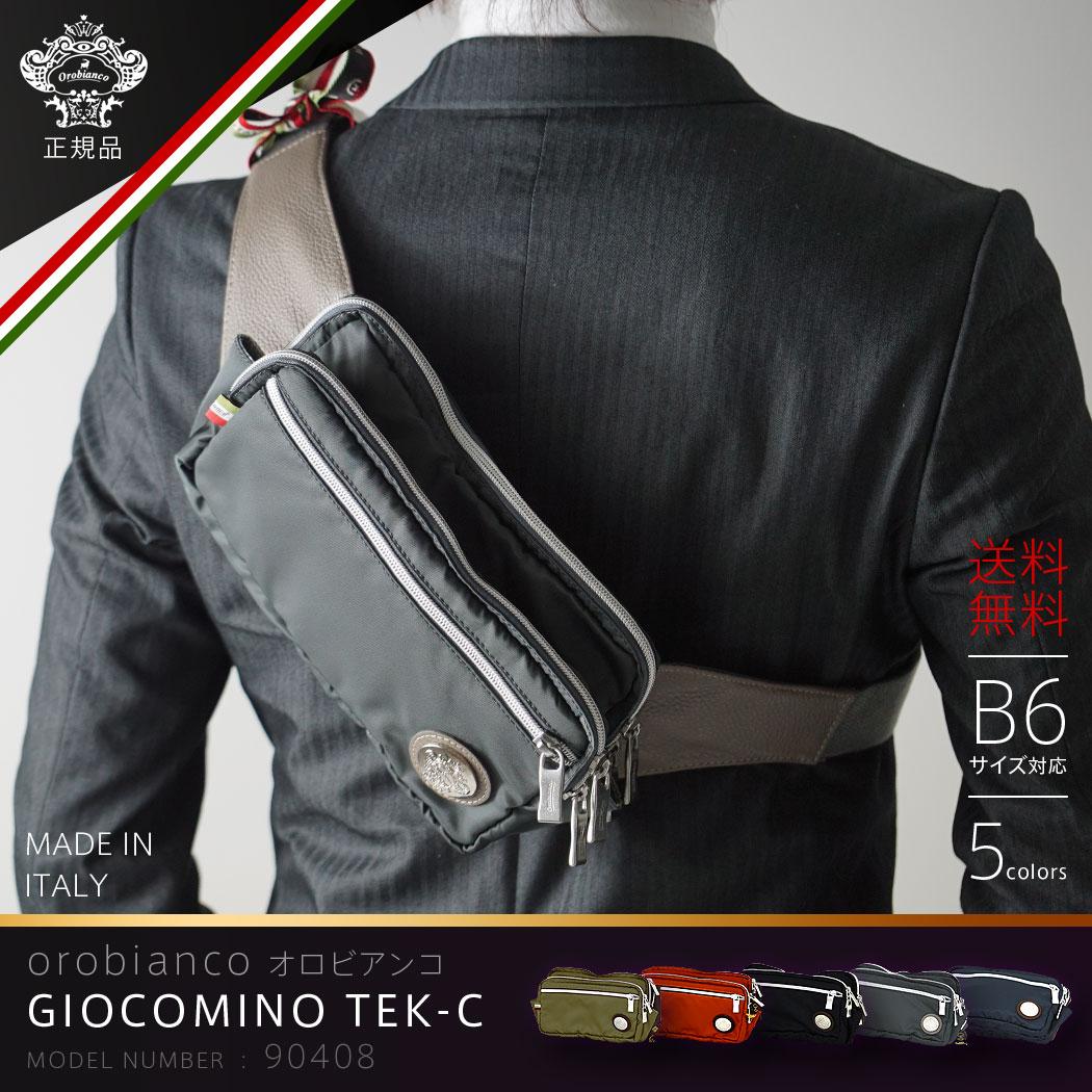 ボディバッグ バッグ カジュアル 鞄 OROBIANCO オロビアンコ GIOCOMINO TEK-C MADE IN ITALY イタリア製 送料無料 『orobianco-90408』