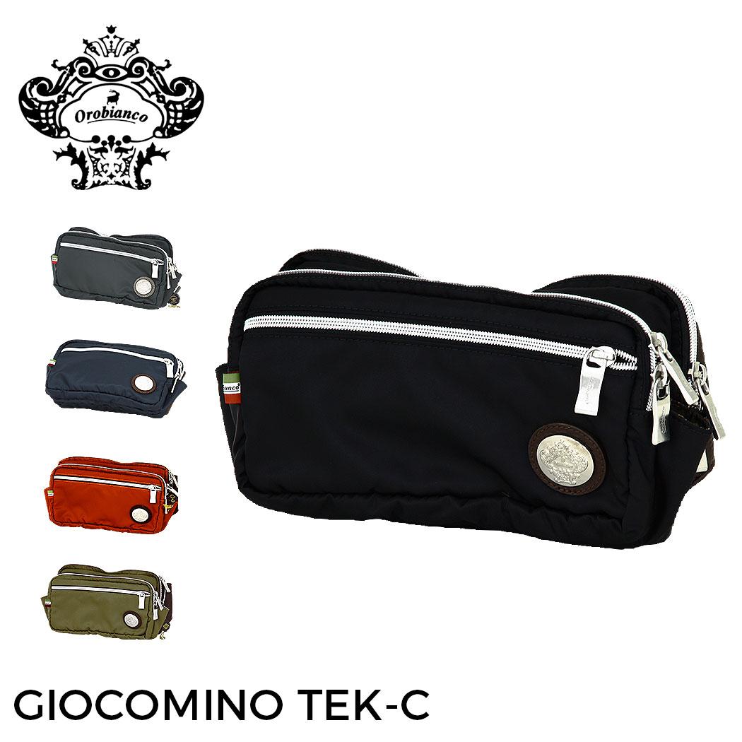 【ラッピング無料!】ボディバッグ バッグ カジュアル 鞄 OROBIANCO オロビアンコ GIOCOMINO TEK-C MADE IN ITALY イタリア製 送料無料 『orobianco-90408』