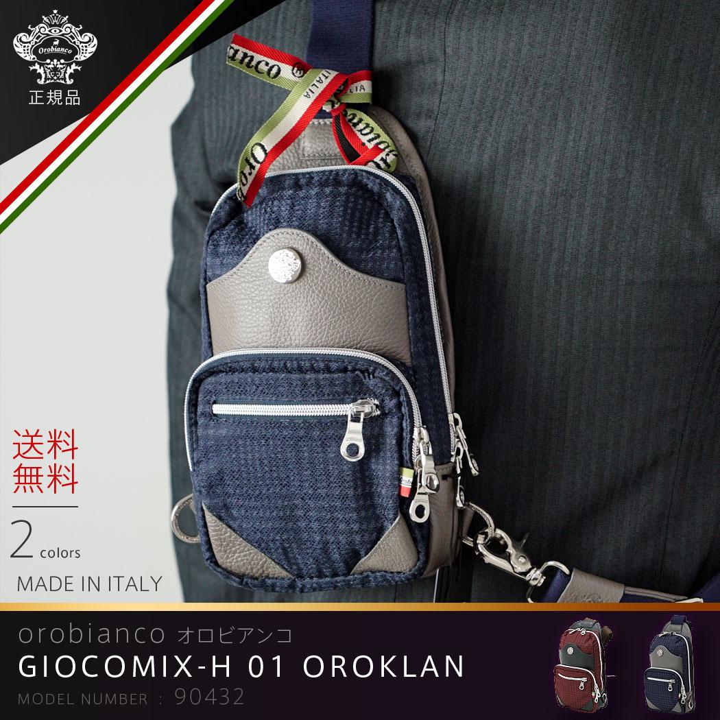 オロビアンコ OROBIANCO ボディバッグ ウエストバッグ ショルダーバッグ バッグ カジュアル ビジネス 1気室 メンズ レディース レザー 馬革 ナイロン オロクラン 「GIOCOMIX-H 01 OROKLAN」『orobianco-90432』