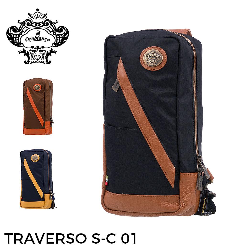 【ラッピング無料!】orobianco オロビアンコ ボデイバッグ MADE IN ITALY メーカー取寄せ バッグ ビジネス バック TRAVERSO S-C 01 orobianco-90450
