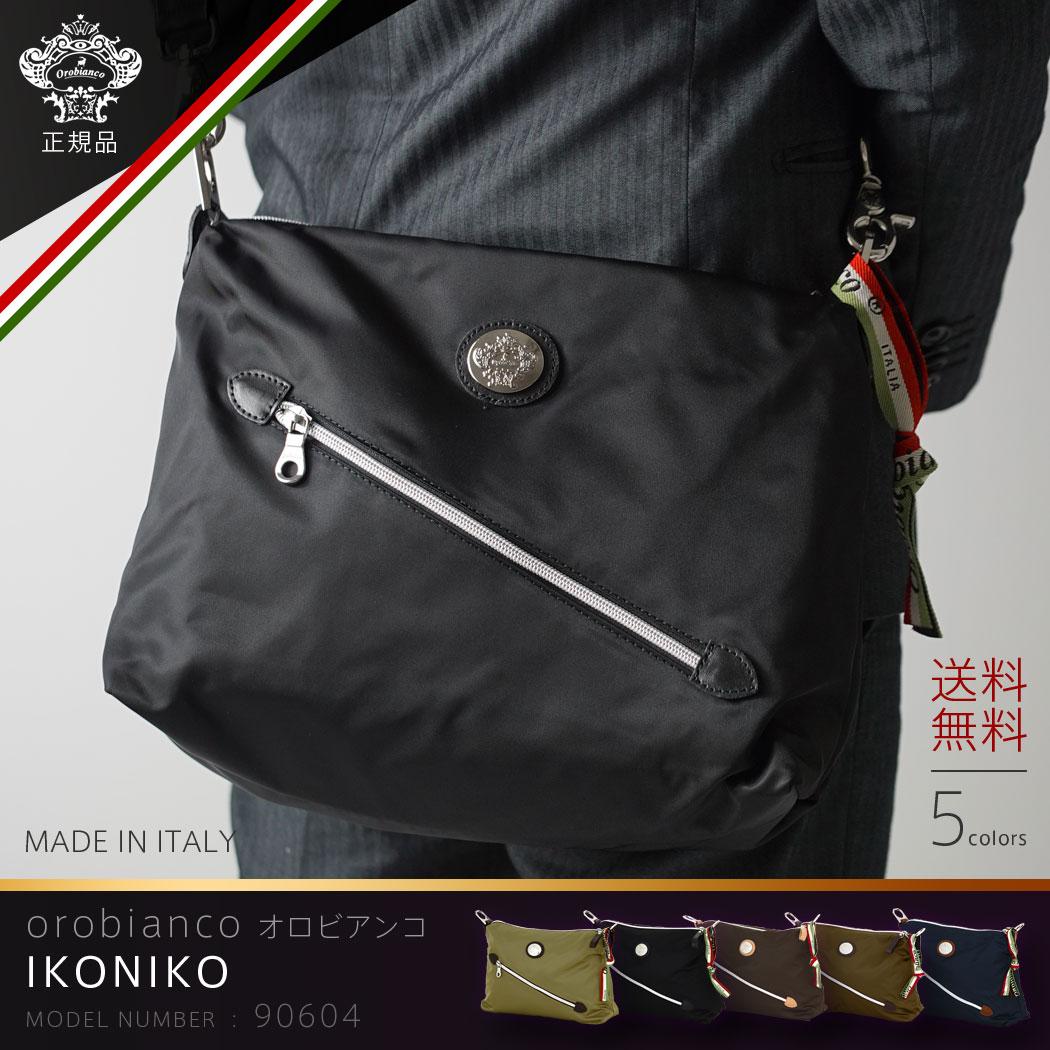 ショルダーバッグ ビジネス カジュアル 鞄 出張 OROBIANCO オロビアンコ IKONIKO MADE IN ITALY イタリア製 最高級ナイロン 送料無料 『orobianco-90604』