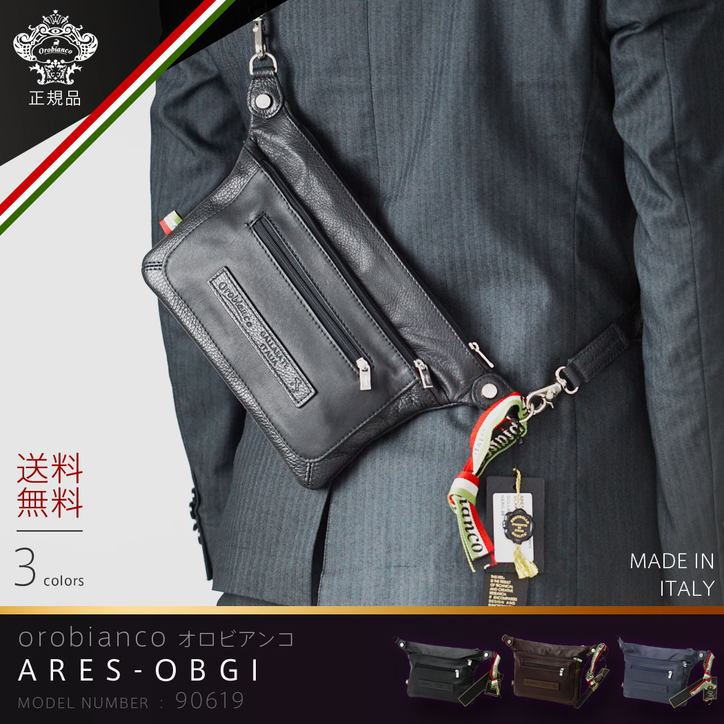 OROBIANCO オロビアンコ DOTTINA-C 01 MADE IN ITALY イタリア製 ブリーフケース バッグ ビジネス バッグ 鞄 旅行かばん 通勤 通学 送料無料 『orobianco-90619』