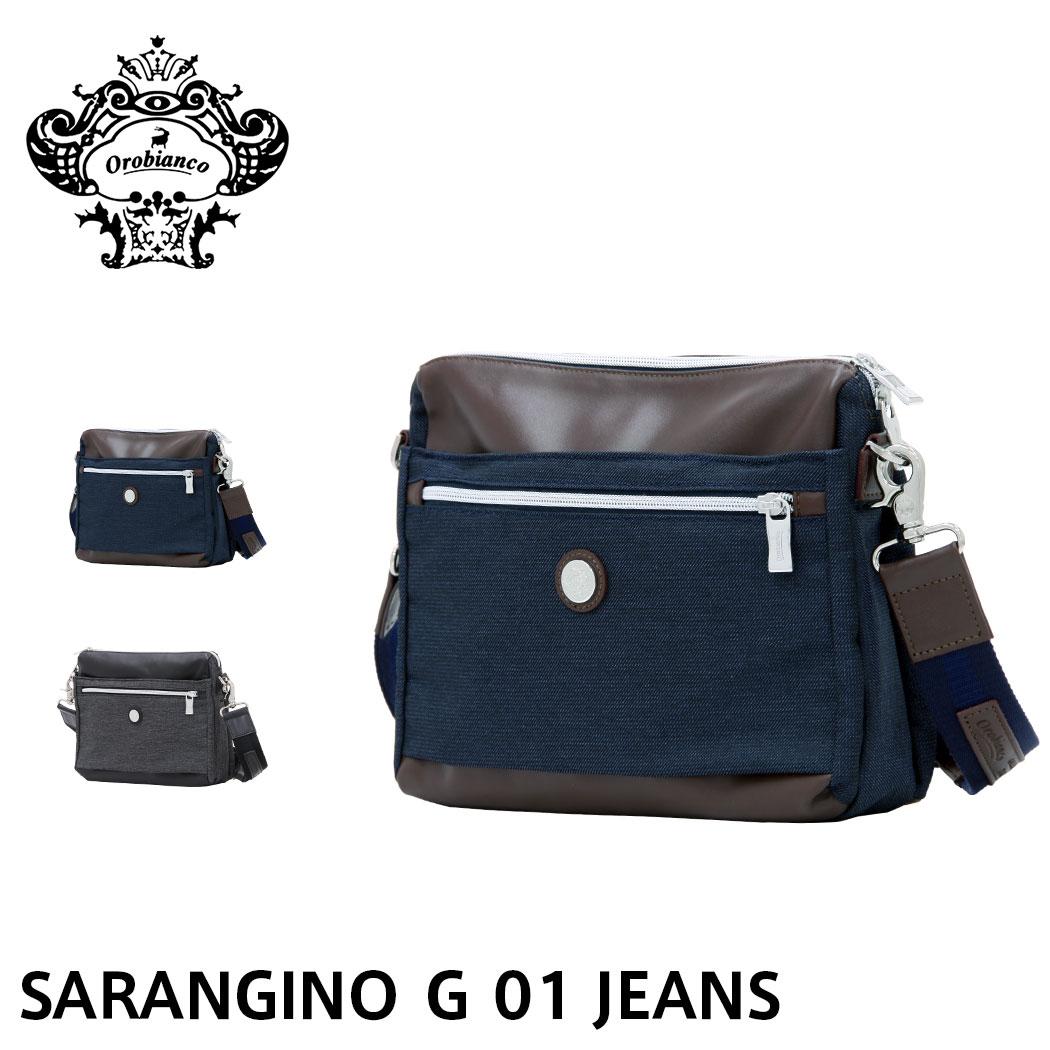 【ラッピング無料!】orobianco オロビアンコ ショルダーバッグ クラッチバッグ 2way 横型 スリム バッグ ビジネス カジュアル 鞄 旅行かばん SARANGINO-G 01 JEANS(orobianco-90637)