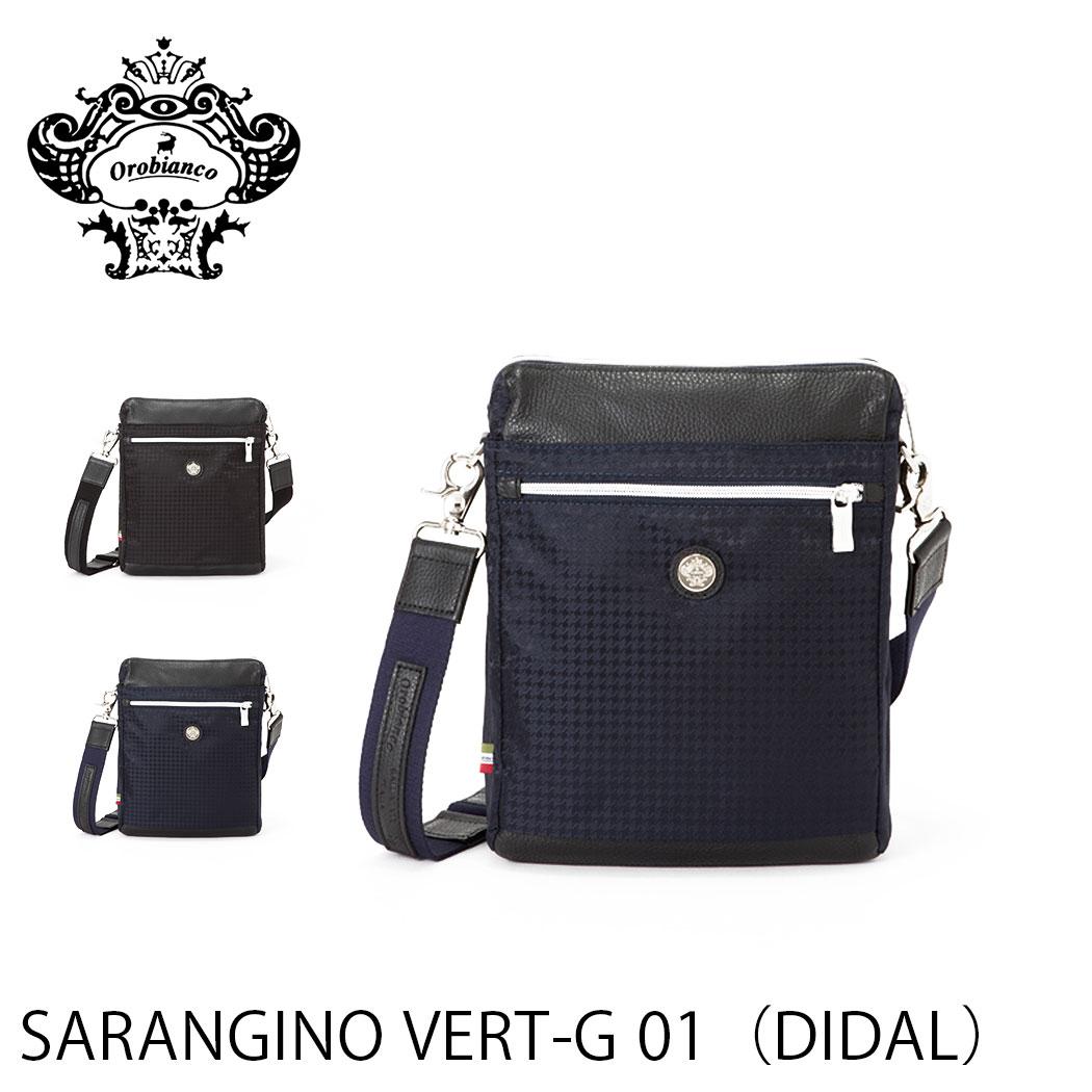 【クーポン発行】【ラッピング無料!】ショルダー バッグ 鞄 かばん オロビアンコ OROBIANCO ビジネス SARANGINO VERT-G 01(DIDAL) orobianco-90656