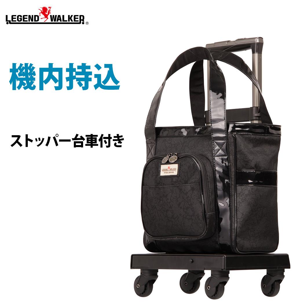 ショッピングカート 2WAY トートバッグ ショッピングキャリー 1日 2日 LEGEND WALKER レジェンドウォーカー SSサイズ W-2002-30【deal0501】