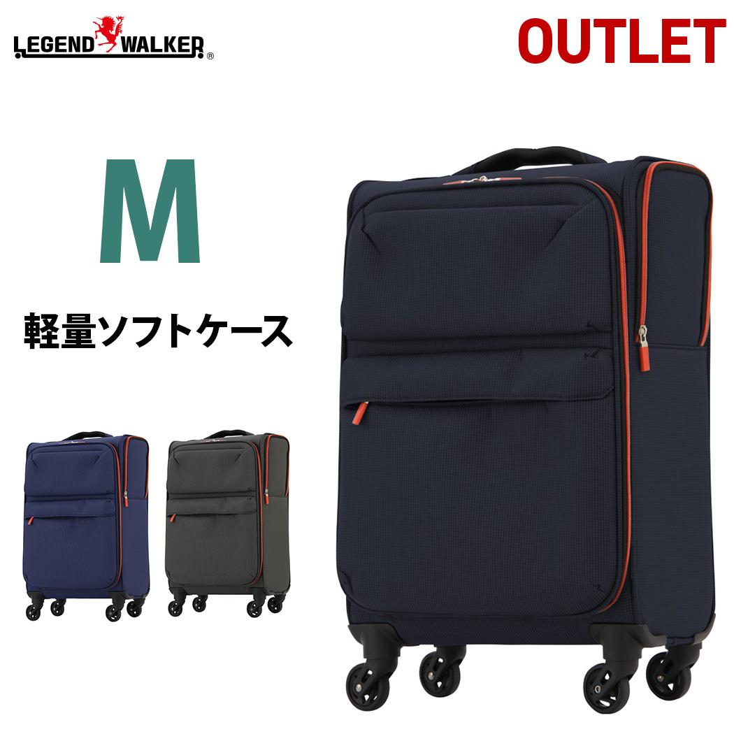 【クーポン発行】アウトレット品 少し傷があるので特価 スーツケース 安い 驚くほど軽い キャリーケース キャリーバッグ 【送料無料】Mサイズ レジェンドウォーカー B-4043-60 4輪キャスター搭載 ソフトキャリー 3~5日