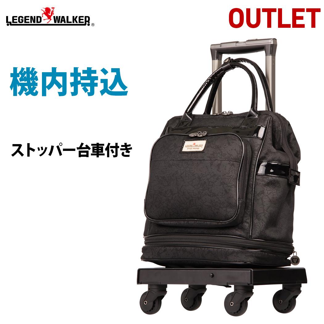 アウトレット スーツケース T&S ティーアンドエス(B-2003-34)