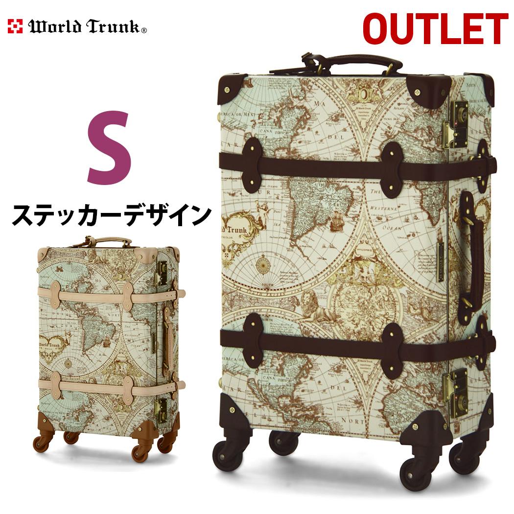 トランク(WORLD TRUNK:ワールドトランク) スーツケース トランクケース 4輪 SSサイズ(1泊 2泊 3泊)(7016-47)【DBP】【deal0501】