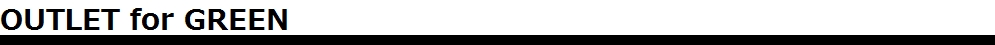 OUTLETforGREEN -GPFアウトレット-:デッドストック / アンティーク / リメイク / ユーズド をご紹介