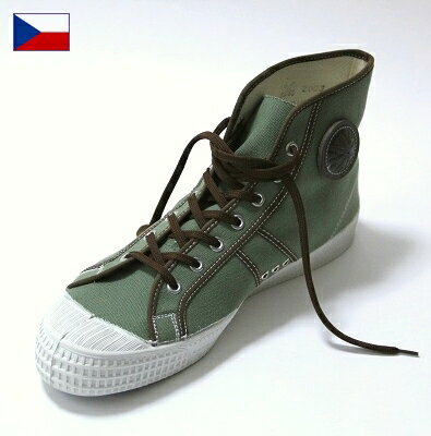 Czech military military training shoes men sneakers forces military dead stock Y whom there is reason in