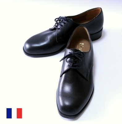 France Marbot leather shoes made in France deadstock marubo officer military army