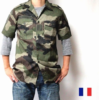 nice shoes check out special section France F1 camouflage shirt USED short sleeve distressed clothing and army  military
