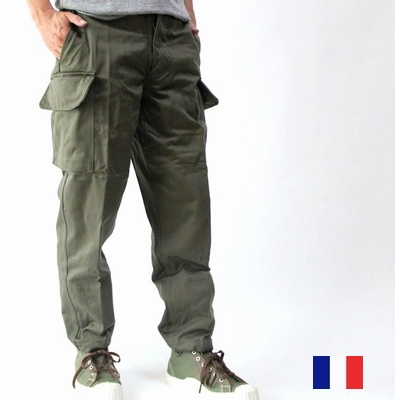The French military rare M64 vintage cargo pant   military dead stock    M-64 army forces ad87ea52f91