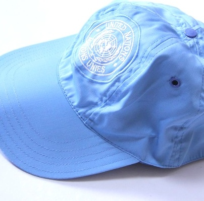 OUTLET for GREEN  UN troops UN Cap brand new military dead stock ... 0ab2a4dd3a0