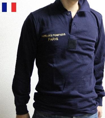 法国巴黎消防队马球 / Polo 衫长套筒 / 消防员死股票 / 男装